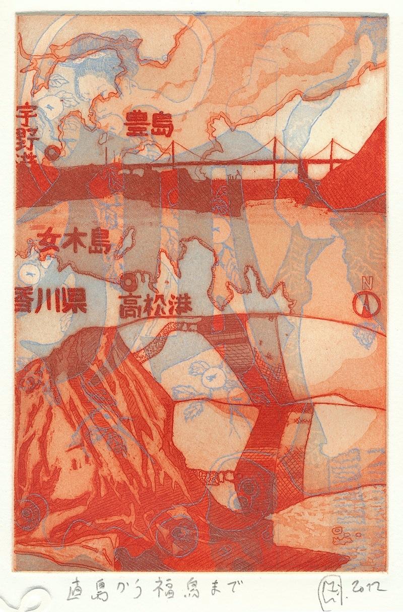 le-pont-qui-relie-Shikoku-et-la-fille-que-jaime1